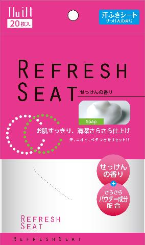 Thrift refresh sheet towel