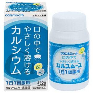 【第2類医薬品】【20個セット】 カルスムース 240錠(60日分)×20個セット 【正規品】