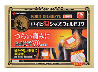 【第2類医薬品】 ニチバン ロイヒ温シップ フェルビナク 12枚  【正規品】