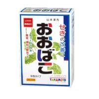 【第3類医薬品】山本漢方製薬 オオバコ 5g×24包 【正規品】おおばこ