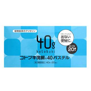 【第2類医薬品】【20個セット】 コトブキ浣腸40 パステル (40g×20個入)×20個セット 【正規品】
