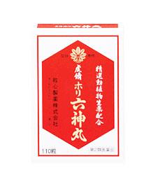 【第2類医薬品】【10個セット】 虔脩ホリ六神丸 110粒×10個セット 【正規品】