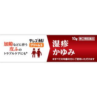 【第(2)類医薬品】【10個セット】 武田薬品工業 テレスHiクリームS 10g×10個セット 【正規品】