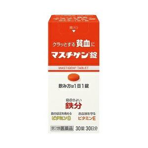 【第2類医薬品】【5個セット】 マスチゲン錠 30錠×5個セット 【正規品】