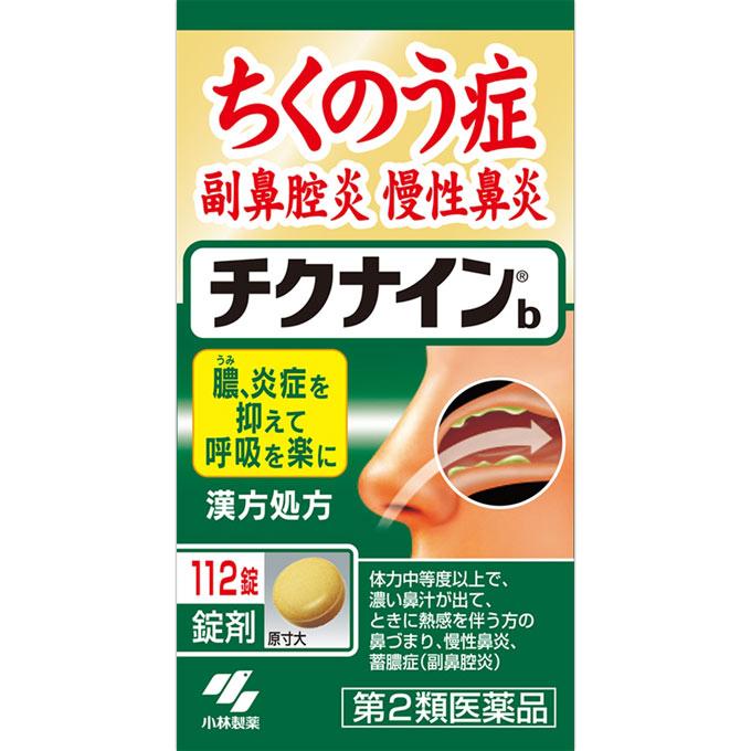 【第2類医薬品】【10個セット】 小林製薬 チクナインb 112錠×10個セット 【正規品】