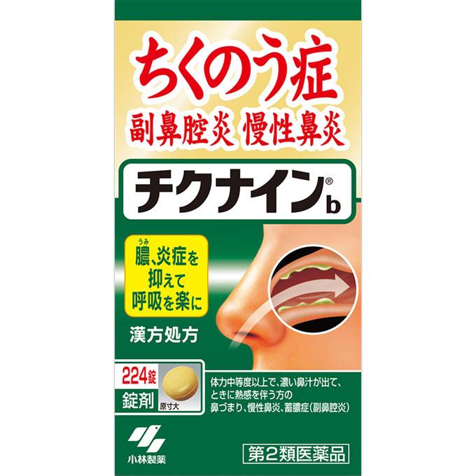 【第2類医薬品】【10個セット】 小林製薬 チクナインb 224錠×10個セット 【正規品】