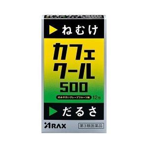 【第3類医薬品】【10個セット】 カフェクール500(12包)×10個セット 【正規品】