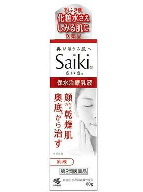 【第2類医薬品】【5個セット】 Saiki(サイキ)n乳液 80g×5個セット 【正規品】
