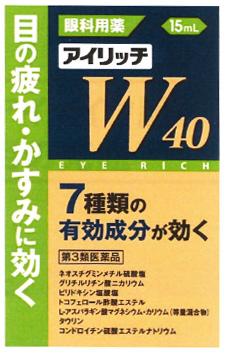 아이릿치 W40 15 ml