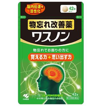 【第3類医薬品】【20個セット】 小林製薬 ワスノン 42錠×20個セット 【正規品】