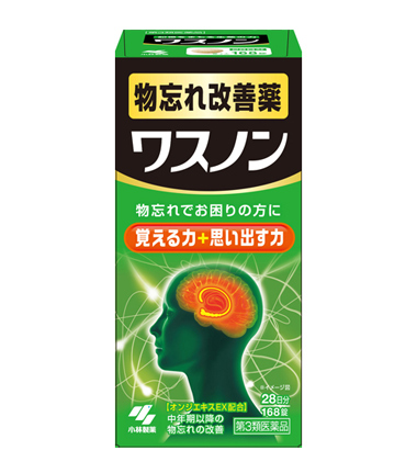 【第3類医薬品】【10個セット】 小林製薬 ワスノン 168錠×10個セット 【正規品】