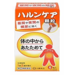 【第(2)類医薬品】【20個セット】 ハルンケア顆粒 6包×20個セット 【正規品】