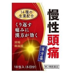 【第2類医薬品】【10個セット】 清上けん痛湯エキス細粒G 「コタロー」 18包×10個セット 【正規品】