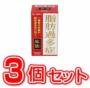 【第2類医薬品】 【送料・代引き手数料無料】 扁鵲(へんせき) 60包×3個セット 【正規品】