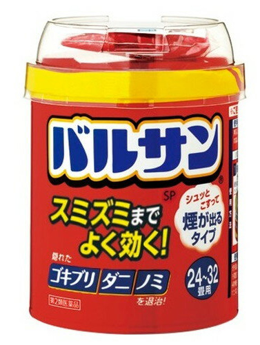 【第2類医薬品】【5個セット】 バルサン 80g(24-32畳用)×5個セット 【正規品】