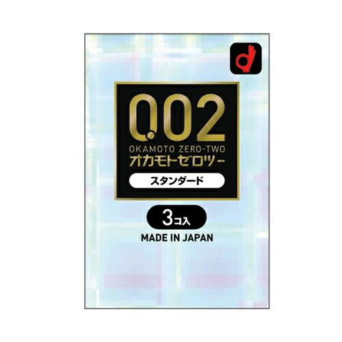 【送料無料】 コンドーム/0.02EX 3コ入×288個セット  1ケース分 【正規品】