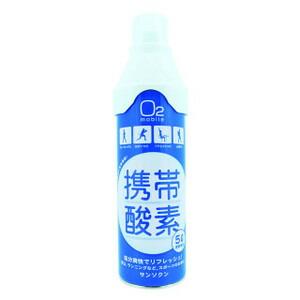 【10個セット】 オカモト サンソクン 濃縮酸素 5L×10個セット 【正規品】