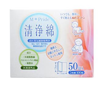 エムプライド 清浄綿 50包入 【正規品】【k】【ご注文後発送までに1週間前後頂戴する場合がございます】