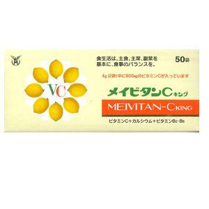 【5個セット】【送料・代引き手数料無料】 明治製薬 メイビタンCキング 50袋×5個セット 【正規品】