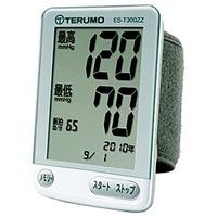 【送料無料】 テルモ 電子血圧計 手首式 ES-T300ZZ 【正規品】