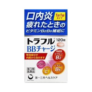 【第3類医薬品】【10個セット】 トラフル BBチャージ 120錠×10個セット 【正規品】