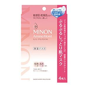 Mignon amino moist sliding moist skin mask (22ml×4 sheets)