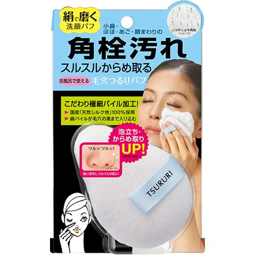 ○ tsururi black stopper head removal face wash silk puff