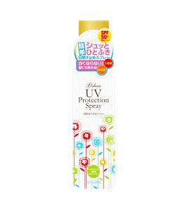 Lishan large UV spray (towel) 250 g