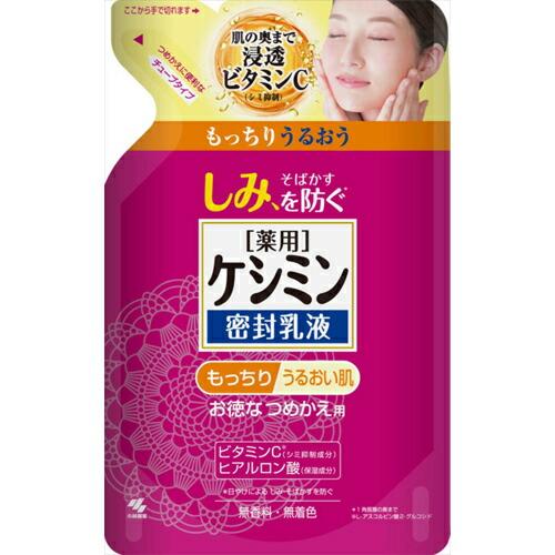 Medicinal keshi min sealed lotion refill 115 ml