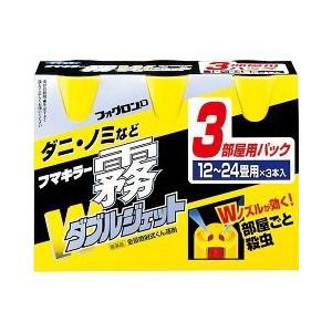 【第2類医薬品】【5個セット】【送料無料】フマキラー フォグロンD 200mL*3本入×5個セット 【正規品】