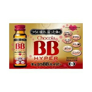 【5個セット】 チョコラBB ハイパー 50mL*10本入×5個セット 【正規品】