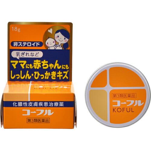 【第3類医薬品】【20個セット】 コーフル 18g×20個セット 【正規品】