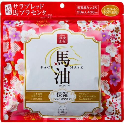 Lishan horse oil face mask 38