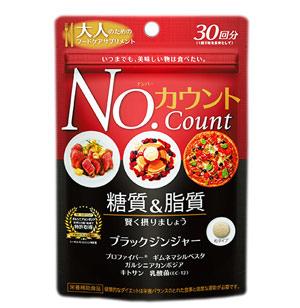 【40個セット】【1ケース分】ナンバーカウント (250mg*90粒)  NO COUNT×40個セット 【正規品】