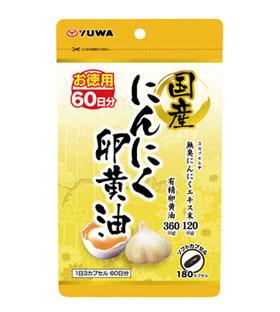 【10個セット】【送料・代引き手数料無料】 ユーワ にんにく卵黄油 180カプセル×10個セット 【正規品】