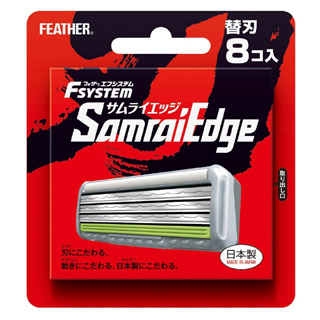 ○ feathers EV system blade Samurai edge 8 pieces