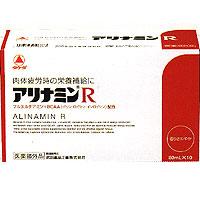 【送料・代引き手数料無料】 アリナミンR  80ml×50本入 【正規品】【医薬部外品】