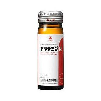 【5個セット】 【送料無料】 アリナミンR  80ml×30本入×5個セット 【正規品】【医薬部外品】