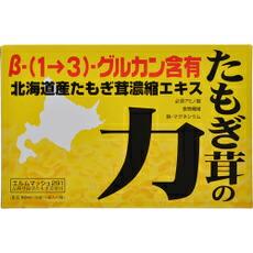 【送料・代引き手数料無料】 たもぎ茸の力 80ml×30袋 【正規品】 ※軽減税率対応品