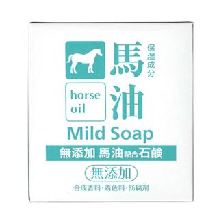 【60個セット】【1ケース分】無添加 馬油配合石鹸(100g)×60個セット【正規品】