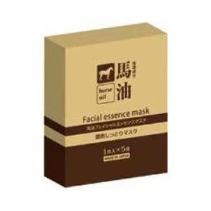 【1ケース分】【72個セット】馬油 フェイシャルエッセンスマスク(25mL×5入)×72個セット 【正規品】