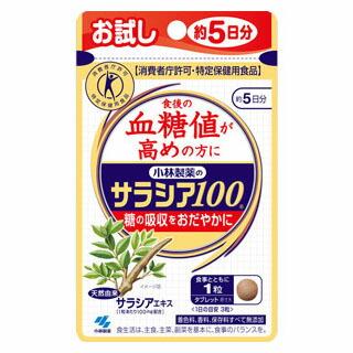 3個セット 小林製薬の栄養補助食品 サラシア100 15粒 約5日分 おしゃれ ※軽減税率対応品 正規品 ×3個セット お見舞い