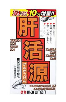 【日本産】 【20個セット】マルマン 肝活源 180粒入×20個セット 【正規品】※軽減税率対応品, ハナマルキ a3706d3f