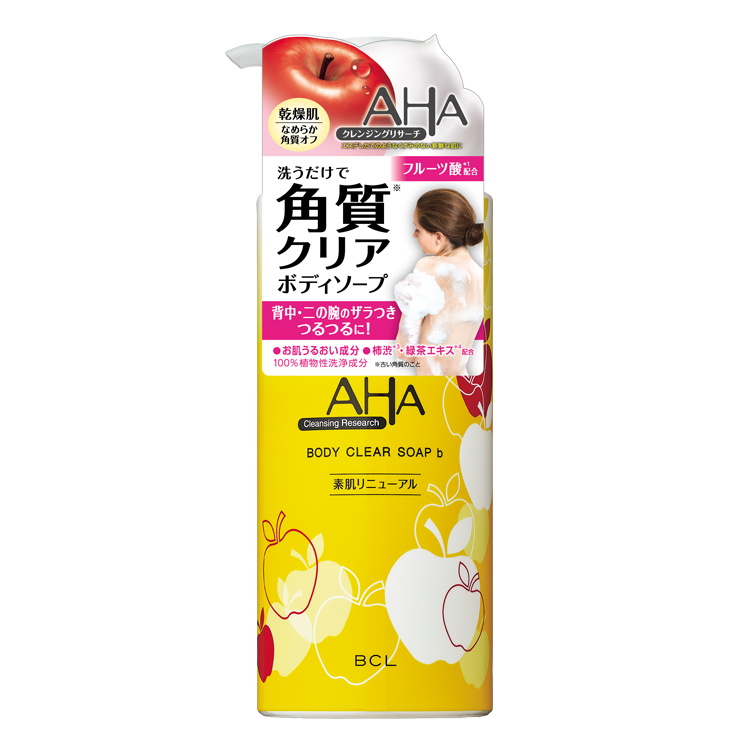 400 ml of cleansing research body clear soap fluent keratin clear