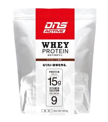 【20個セット】【1ケース分】  DNS ACTIVE ホエイプロテイン チョコレート 400g×20個セット 【正規品】