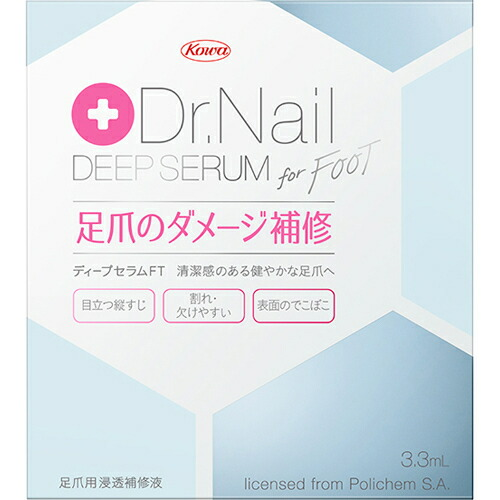 for 【正規品】 Dr.Nail FOOT 【10個セット】【送料・代引き手数料無料】 ディープセラム 3.3ml×10個セット