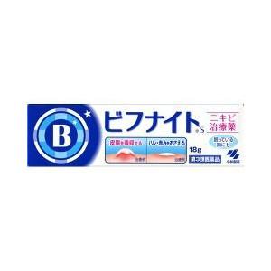 【第3類医薬品】【10個セット】 ビフナイトs ニキビ治療薬 18g×10個セット 【正規品】