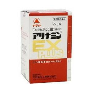 【第3類医薬品】 【送料無料】アリナミンEXプラス 270錠入 【正規品】
