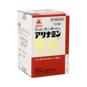 【第3類医薬品】【10個セット】 アリナミンEXプラス 120錠入×10個セット 【正規品】
