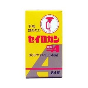 【第2類医薬品】【10個セット】 セイロガン糖衣A 84錠入×10個セット 【正規品】